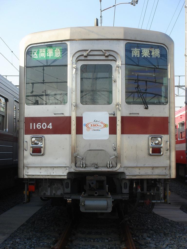 Dsc01318