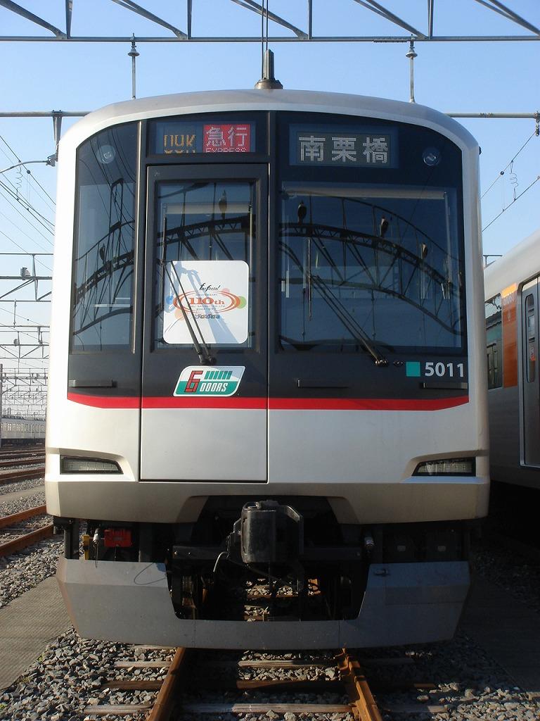 Dsc01354