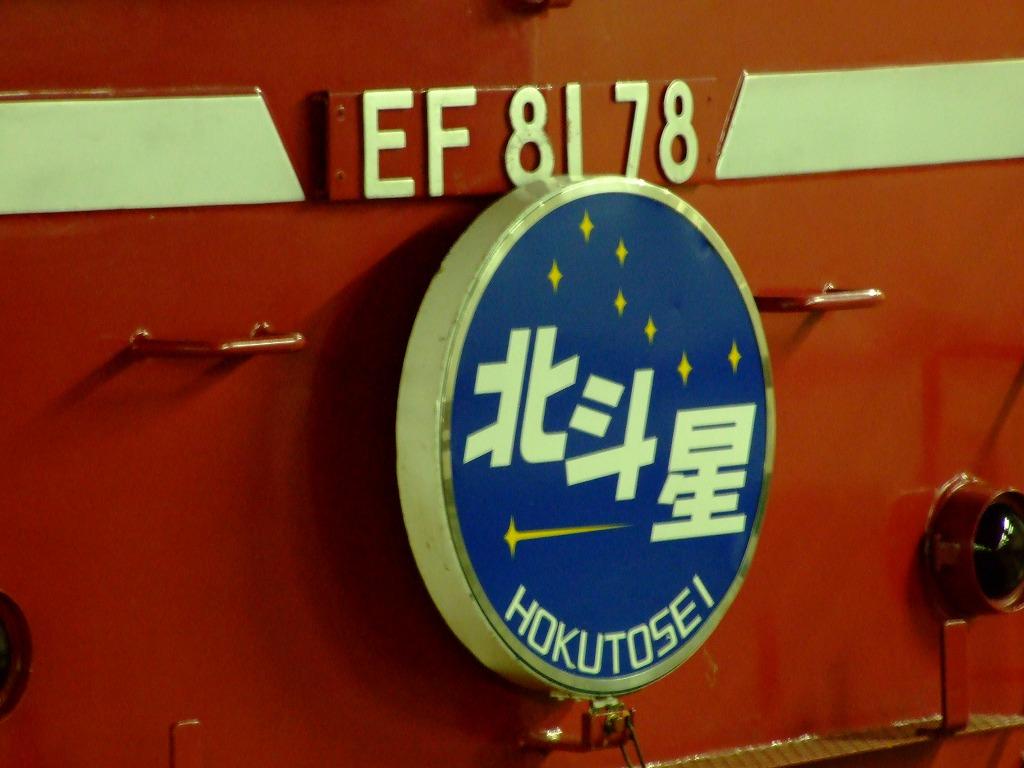Dscf4758