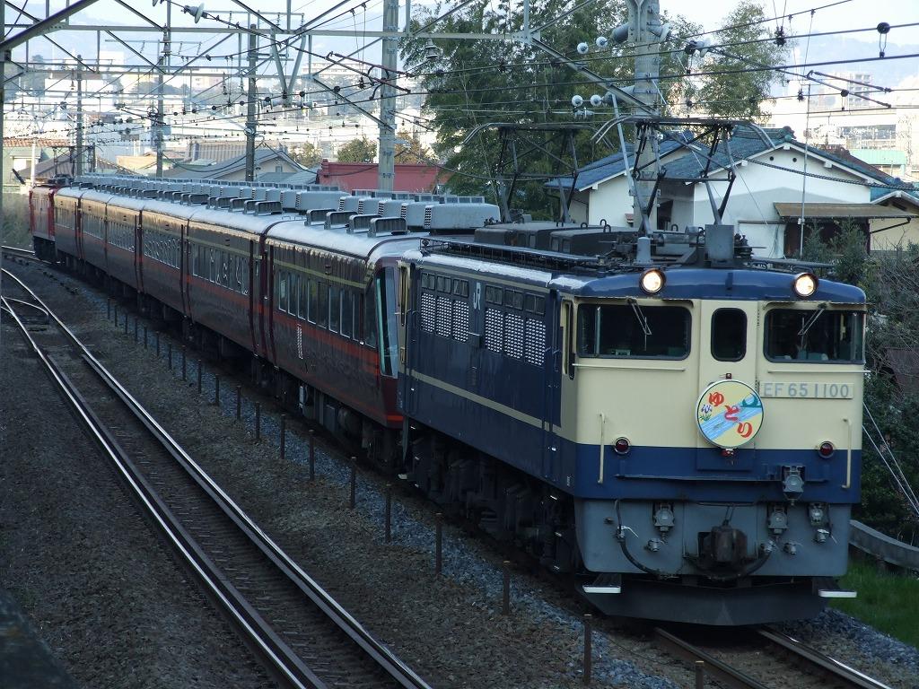 Dscf5127