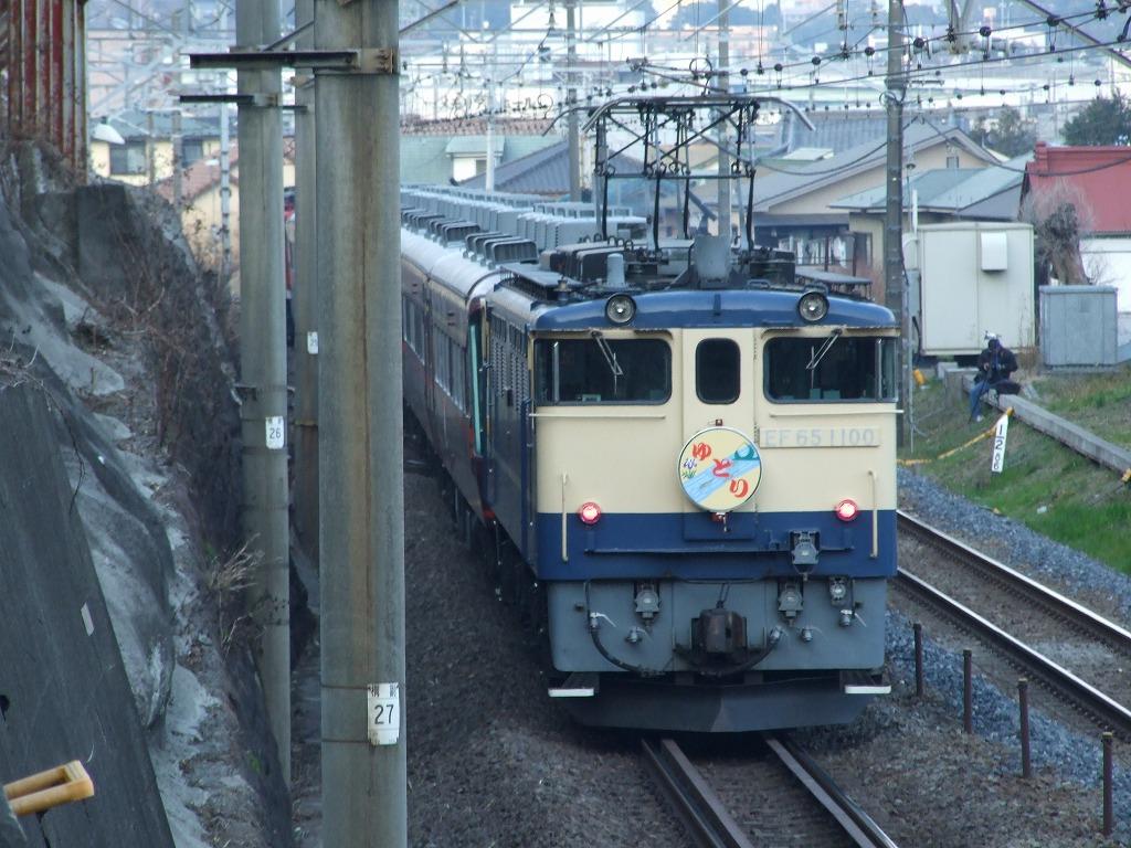 Dscf5143