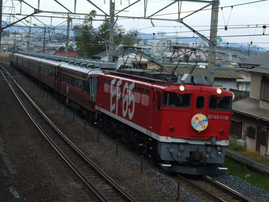 Dscf5237