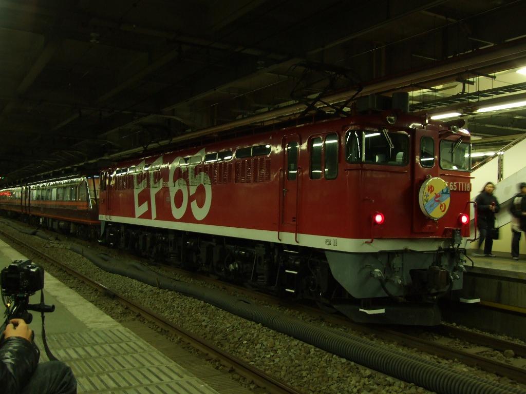 Dscf5271