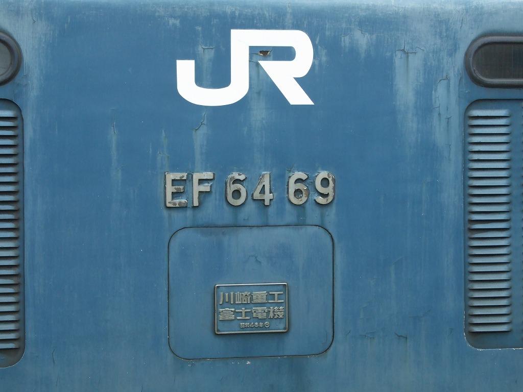 Dscf5313