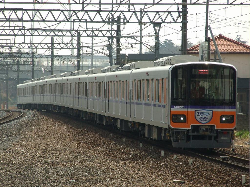 Dscf5867