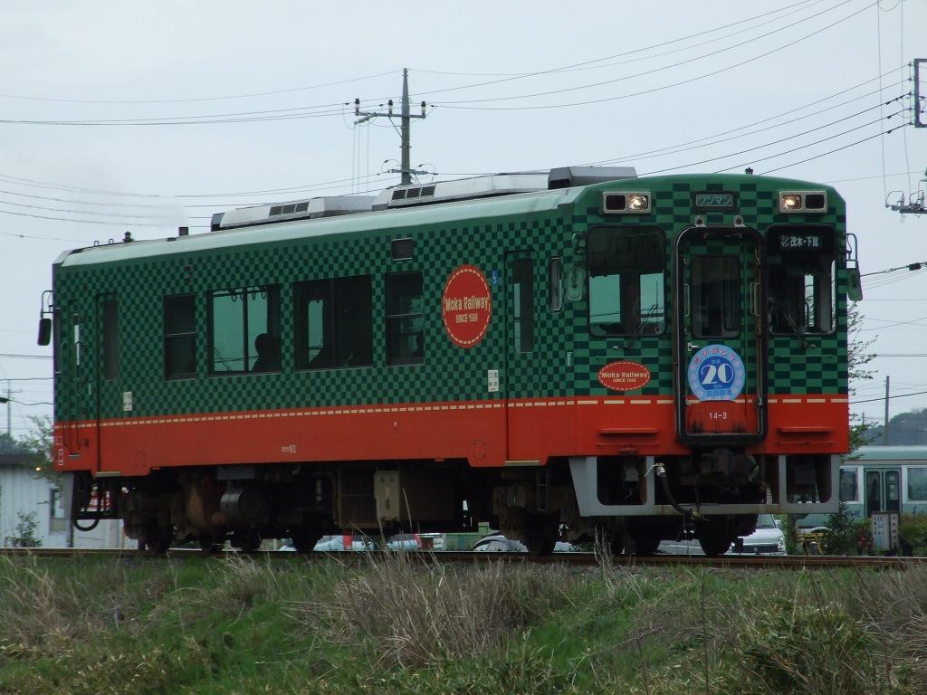 Dscf6733