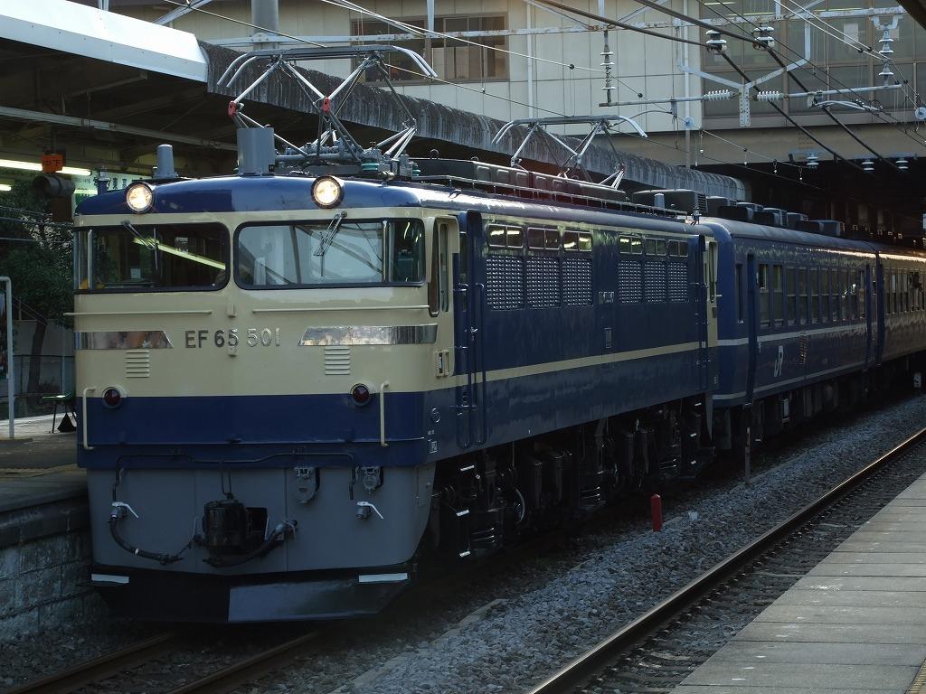 Dscf7275