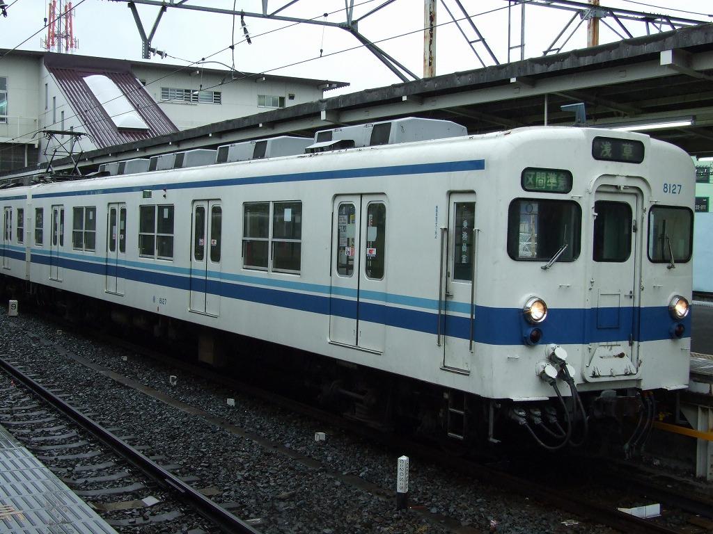 Dscf7326