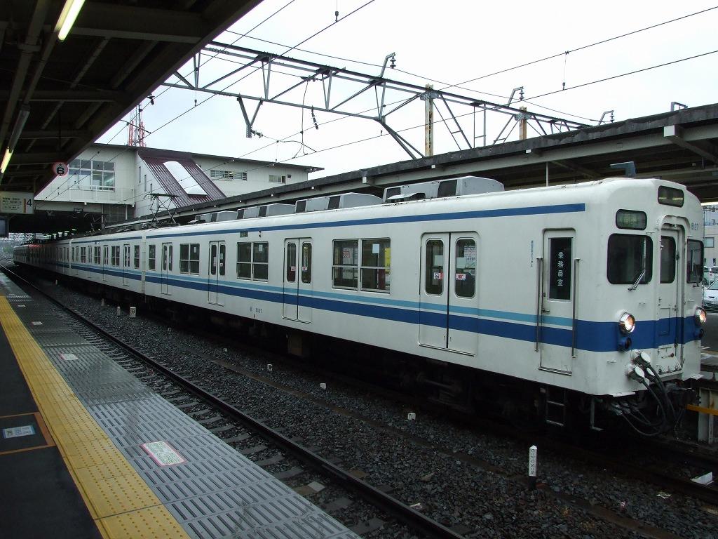 Dscf7327