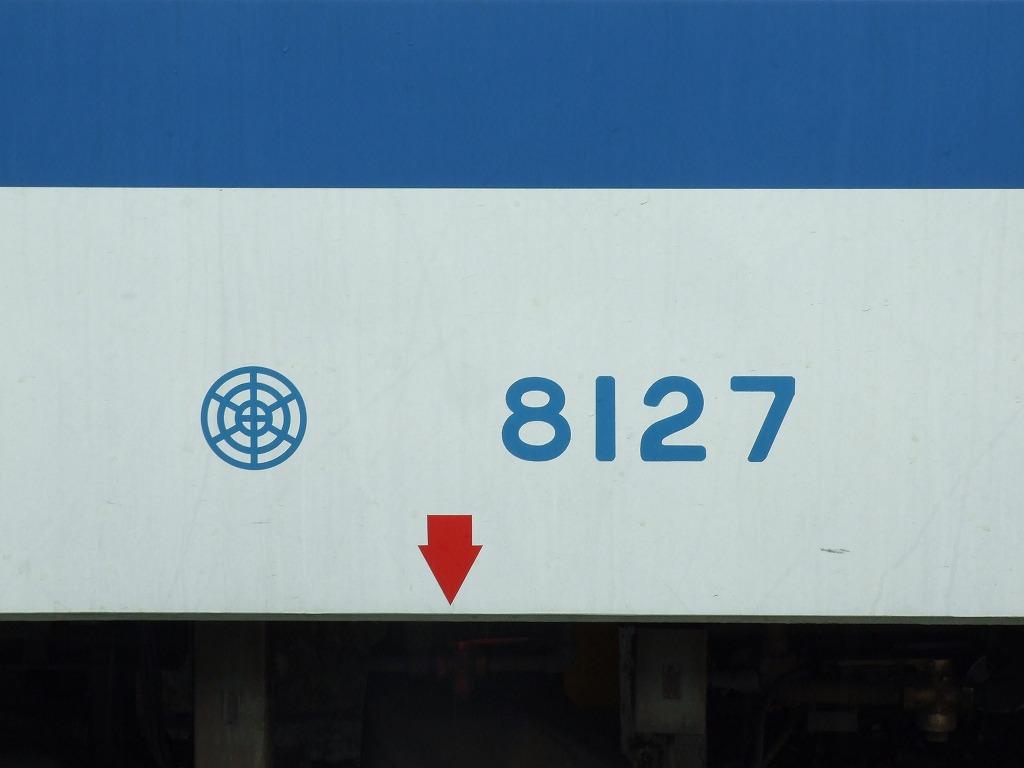 Dscf7329