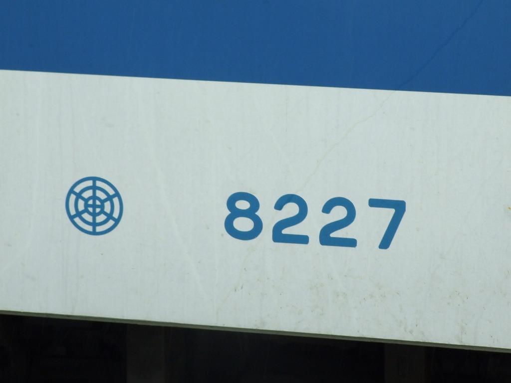 Dscf7331