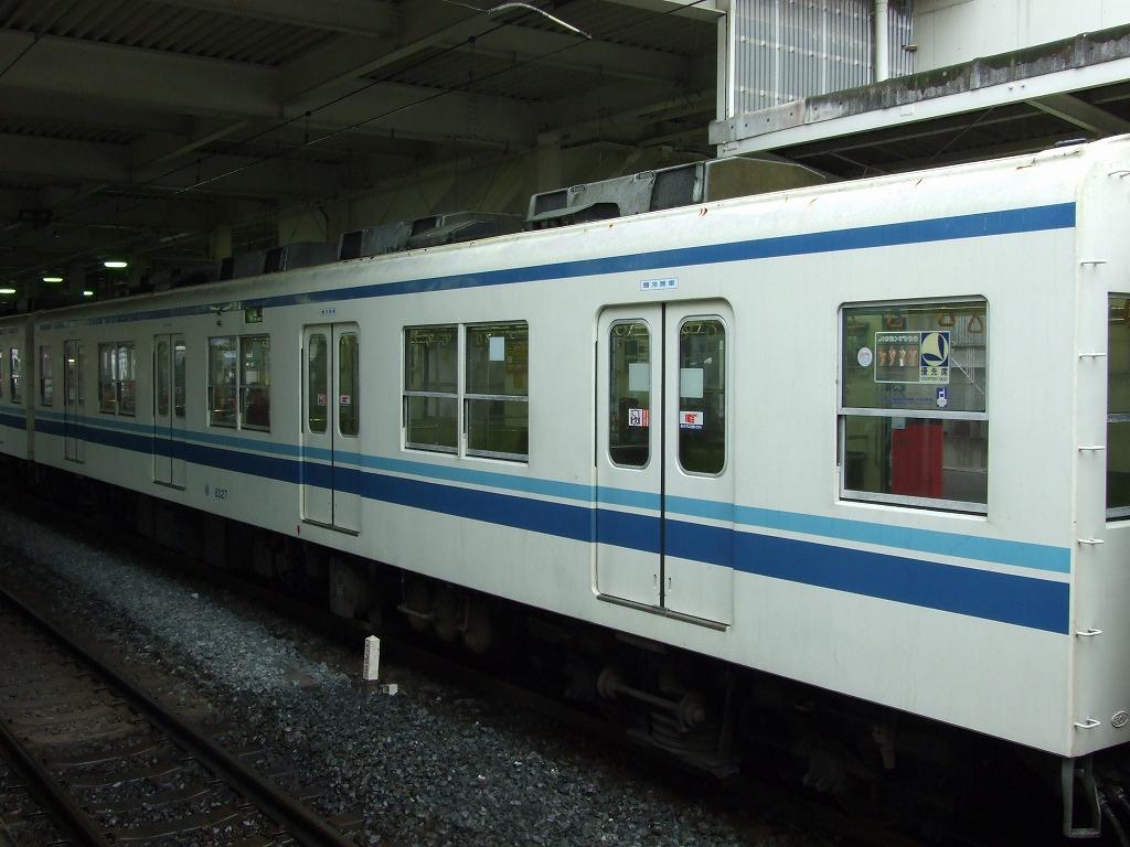 Dscf7332