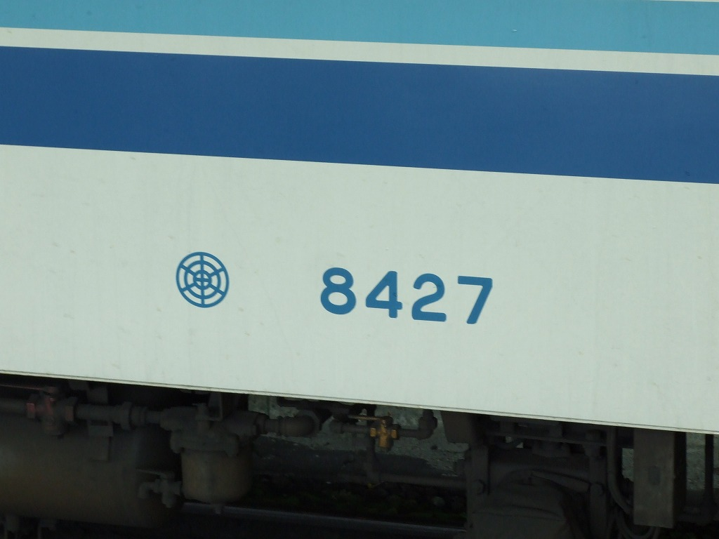 Dscf7335
