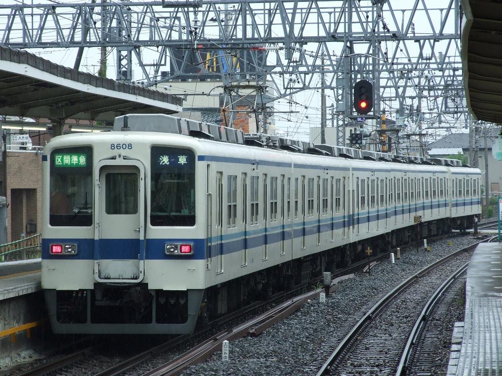 Dscf7339