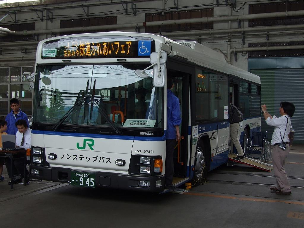 Dscf7745