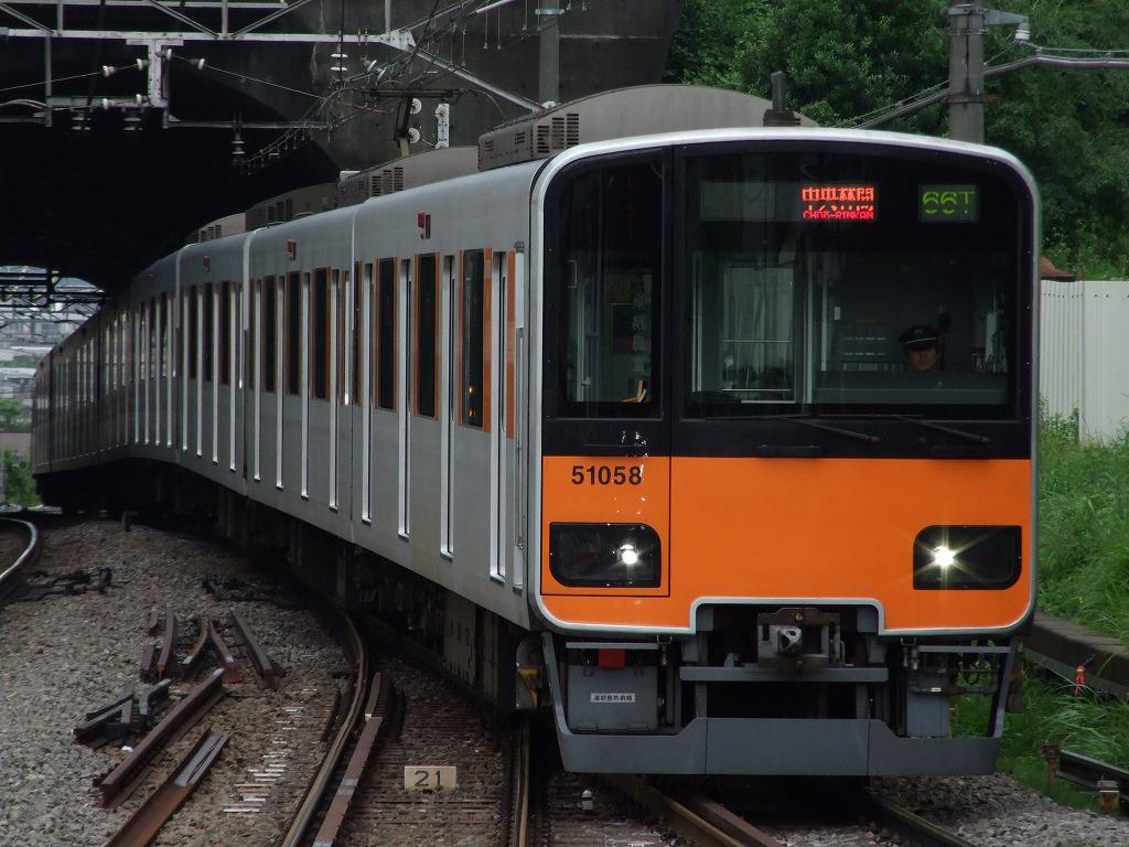 Dscf8398