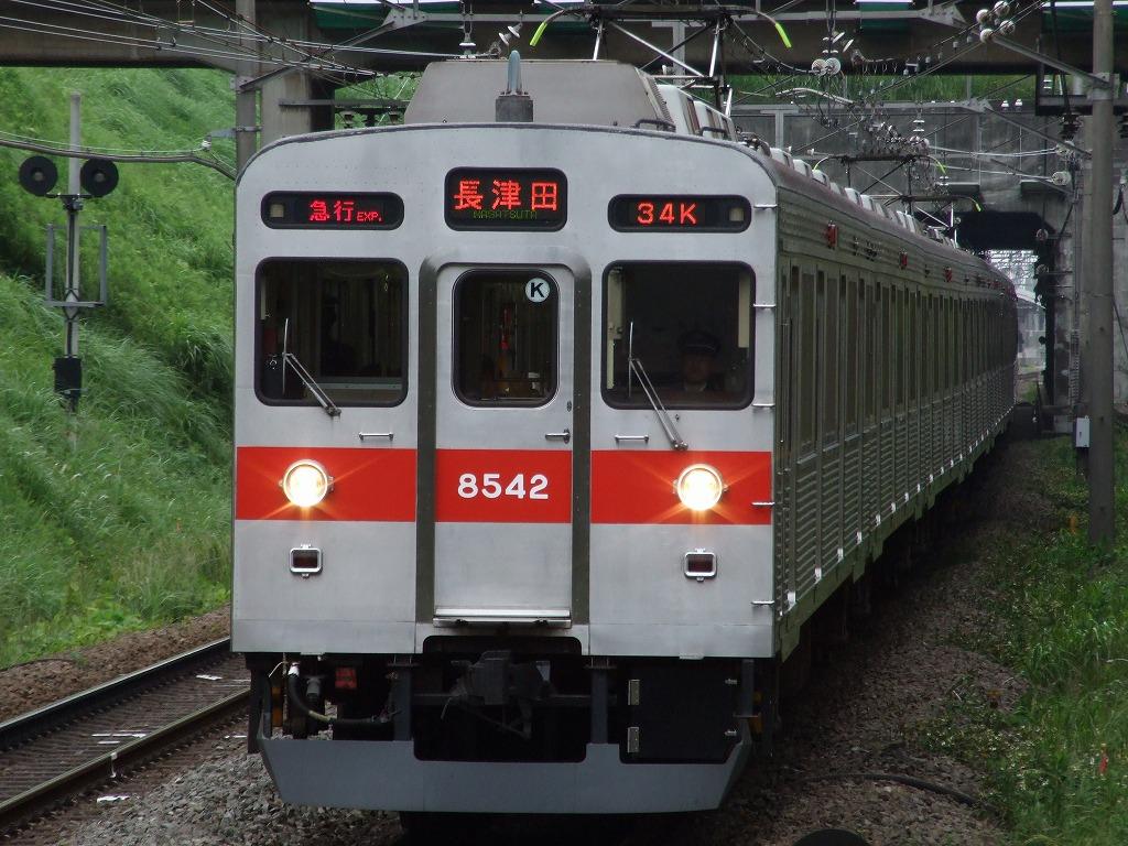 Dscf8449