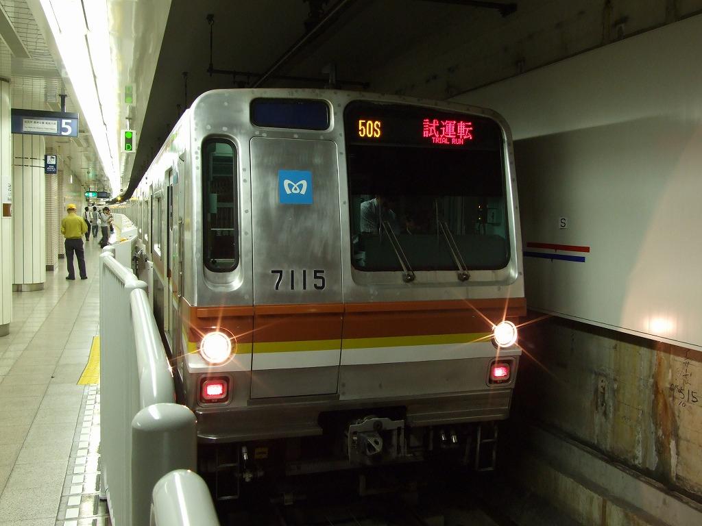 Dscf8528