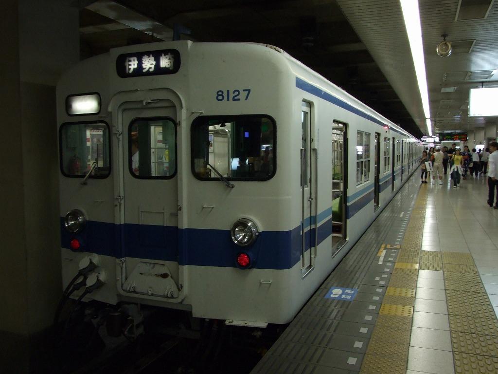 Dscf8630