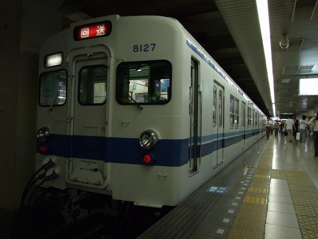 Dscf8645