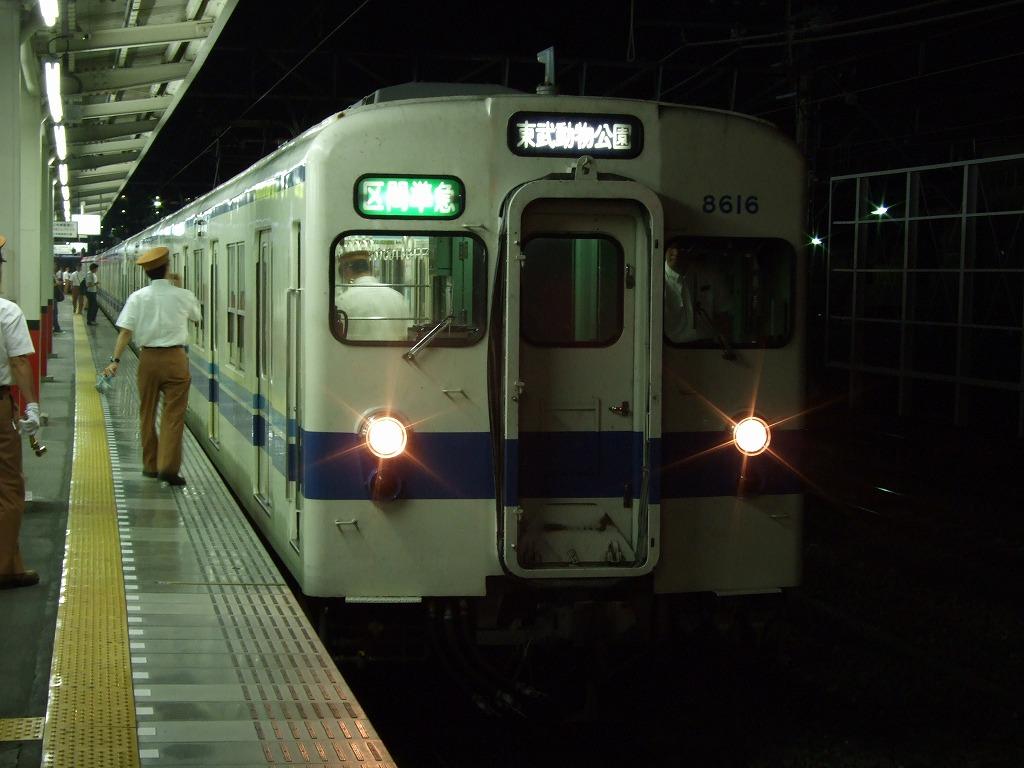 Dscf9167