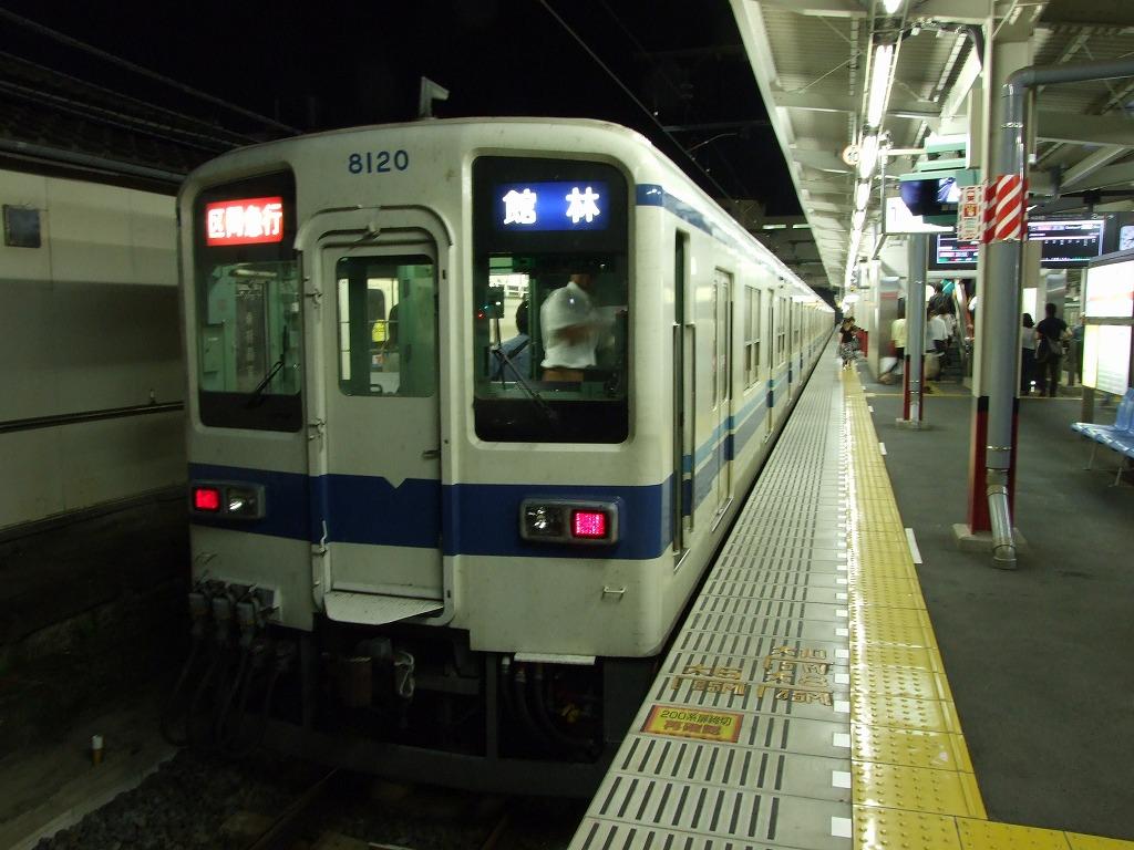 Dscf9177
