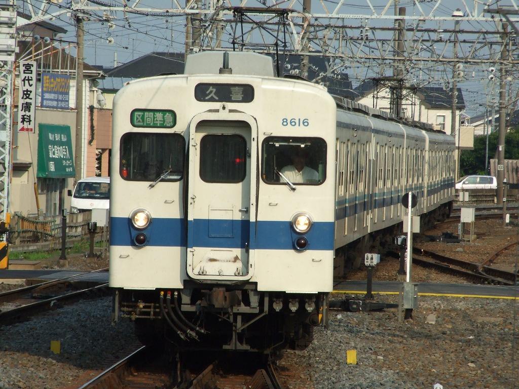 Dscf9283