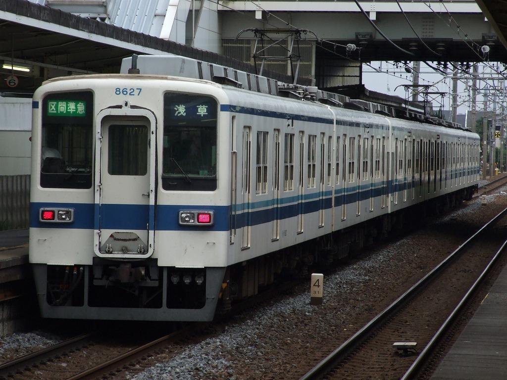 Dscf9368
