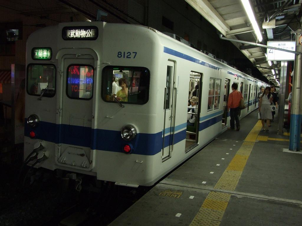 Dscf9433