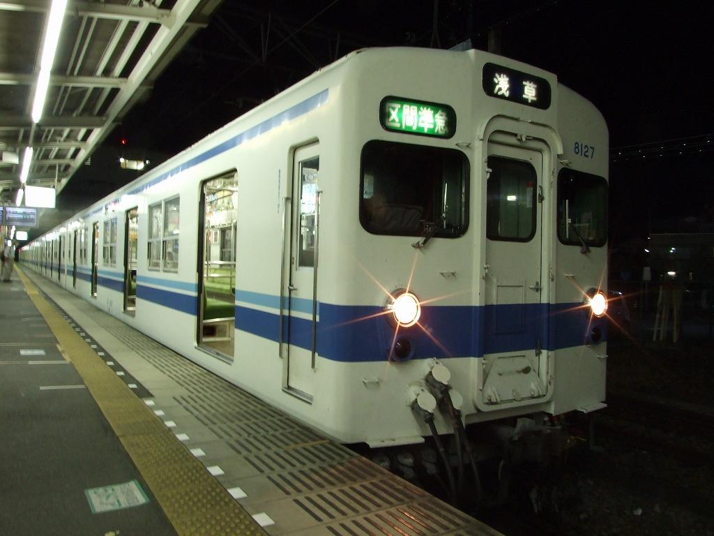 Dscf9470