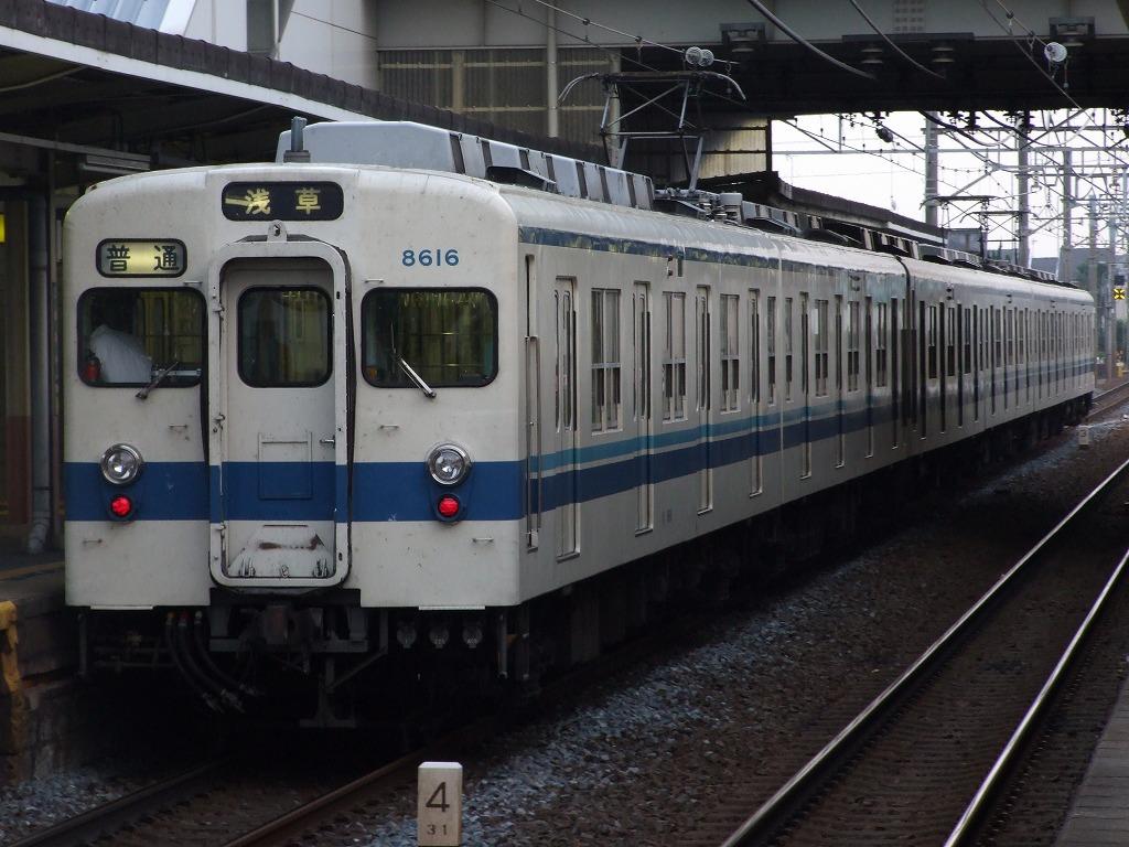 Dscf9497