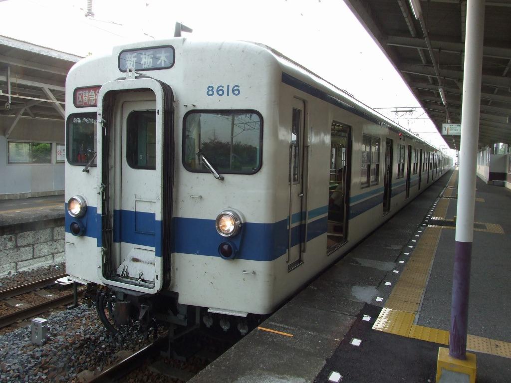 Dscf9623