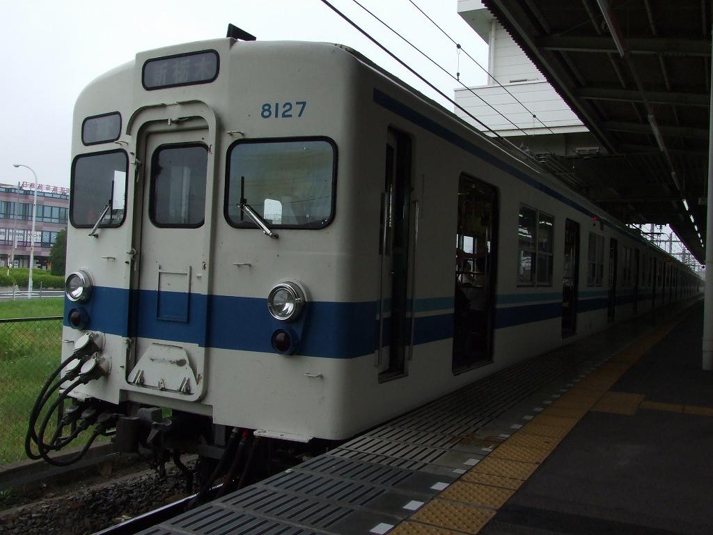 Dscf9643