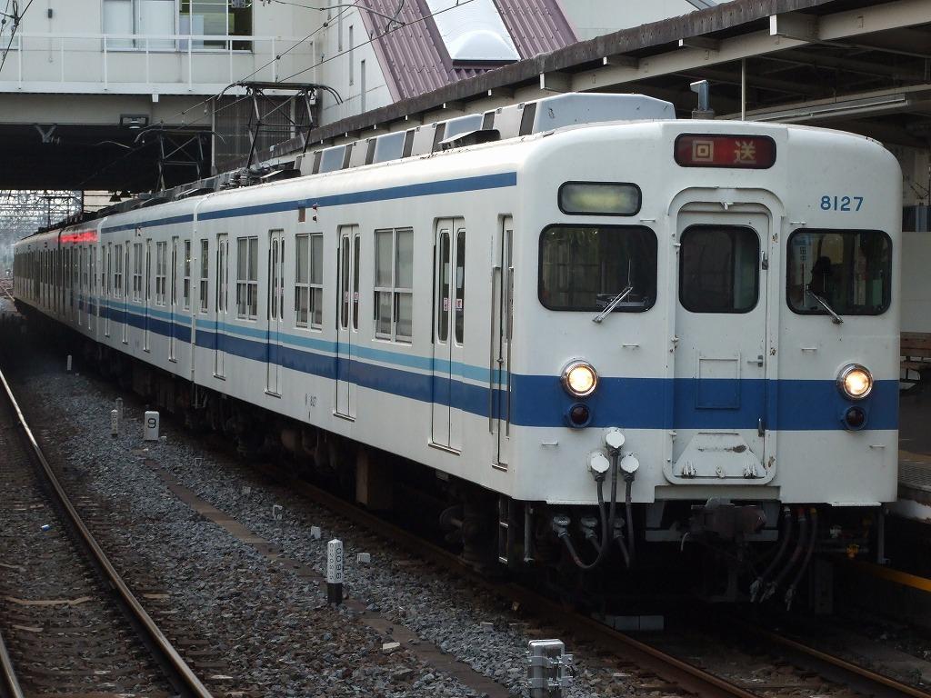 Dscf9648