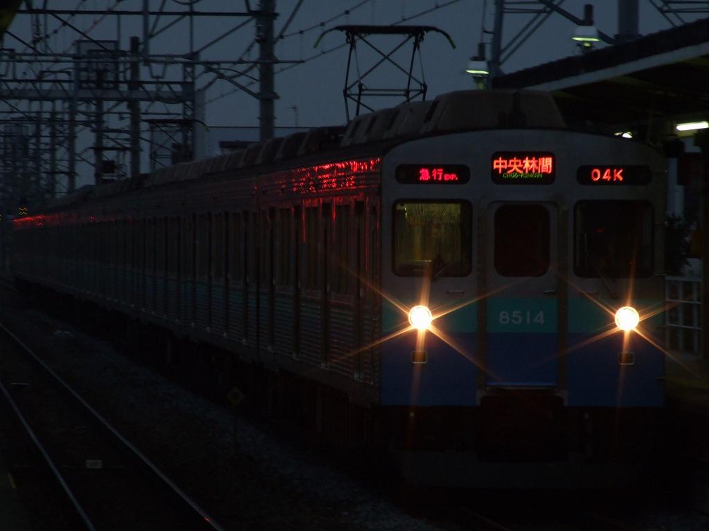 Dscf9409