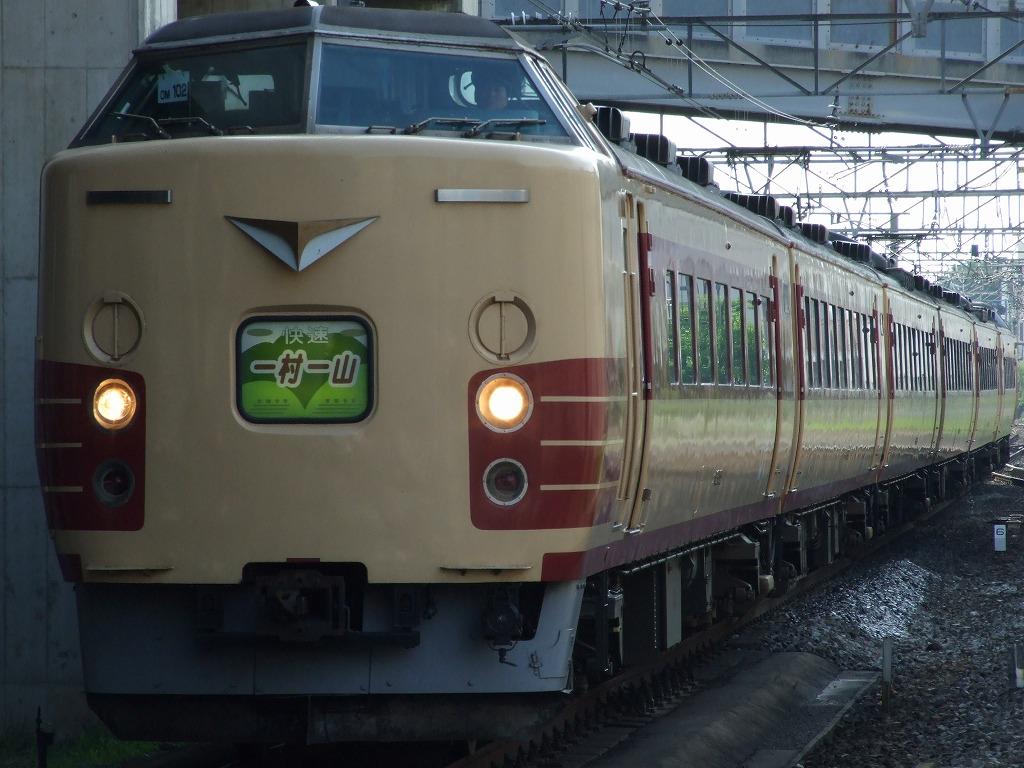 Dscf9674