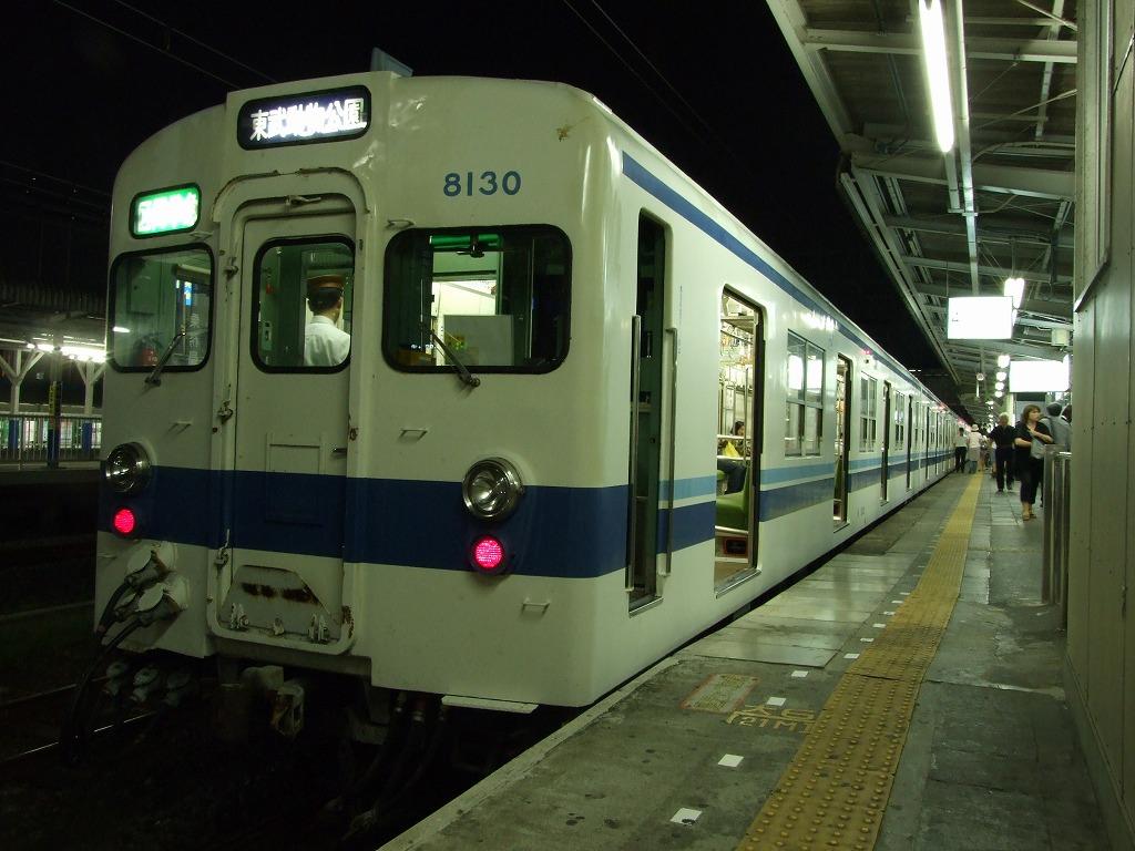 Dscf9699