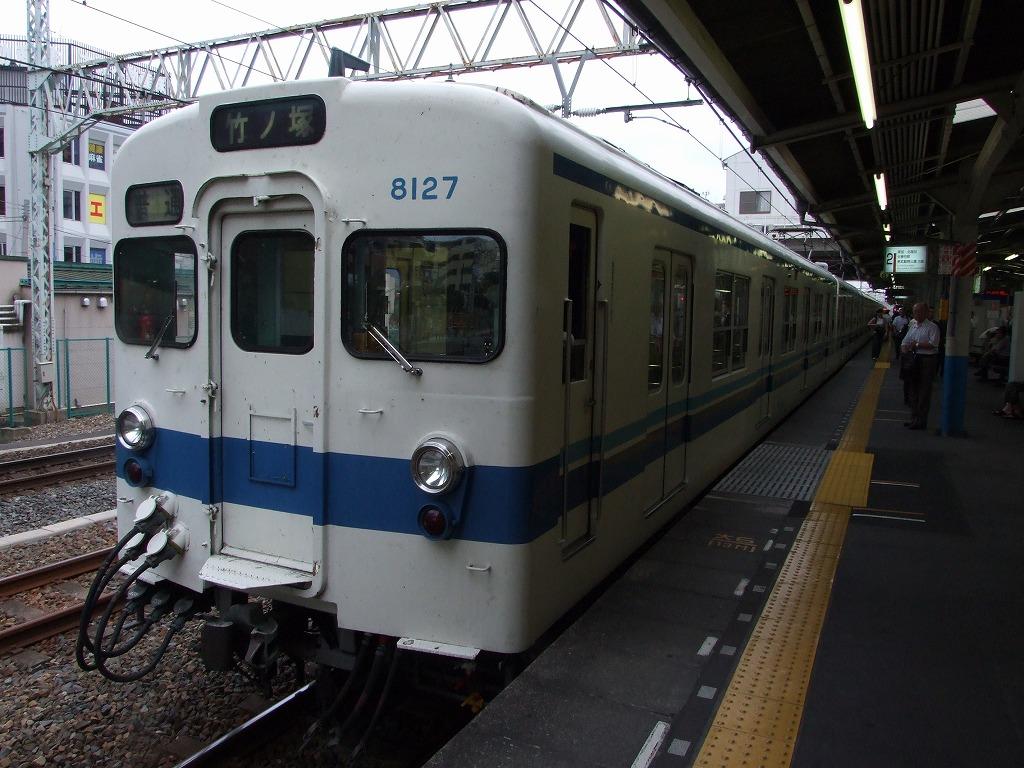 Dscf9828