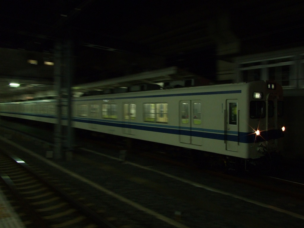 Dscf9879