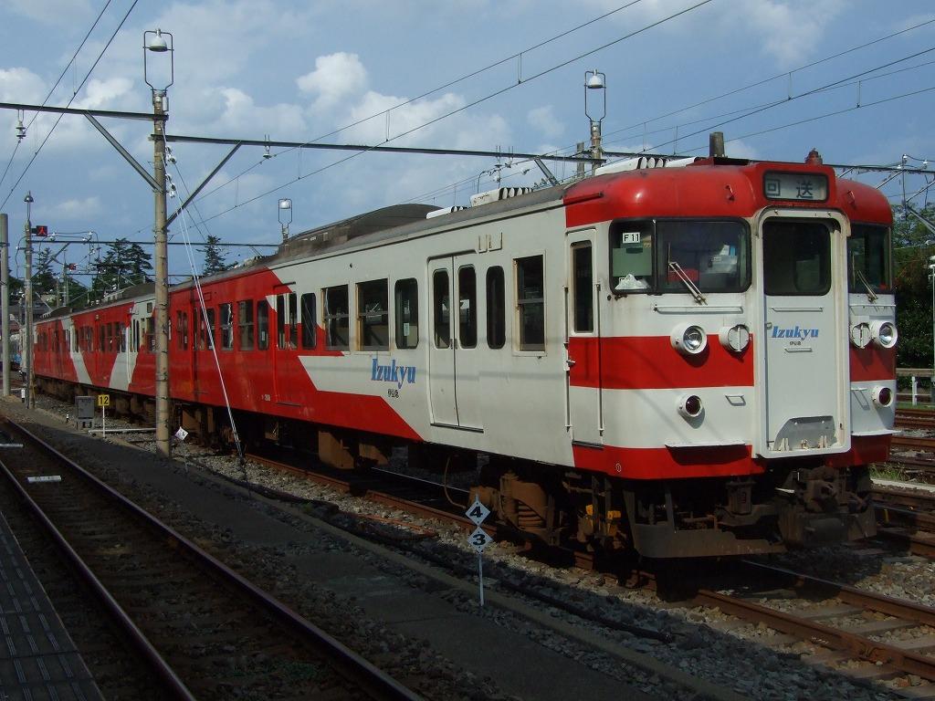 Dscf0293