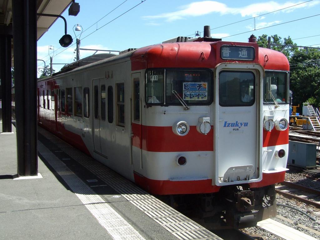 Dscf0323