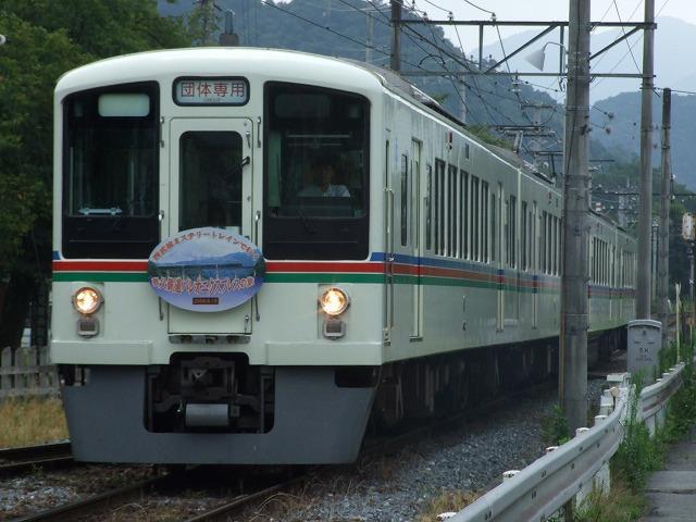 Dscf0474