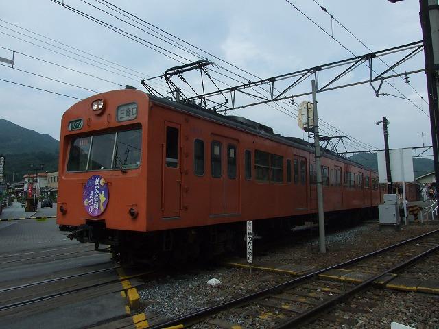 Dscf0490