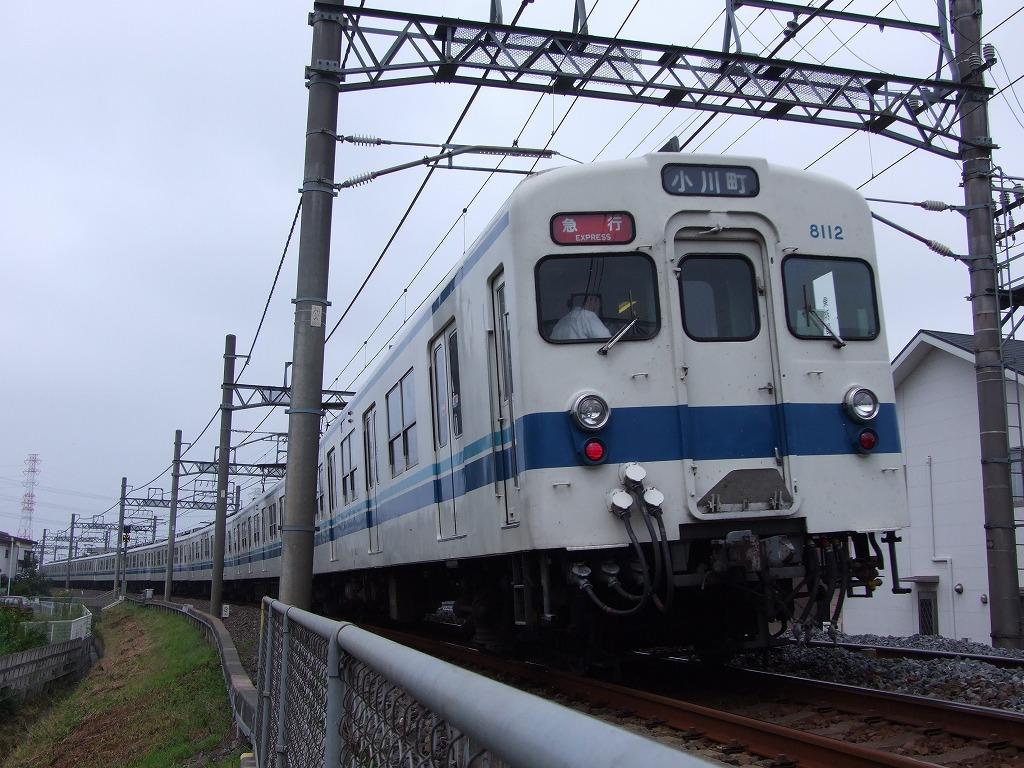 Dscf1137
