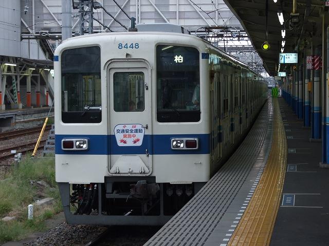 Dscf2142