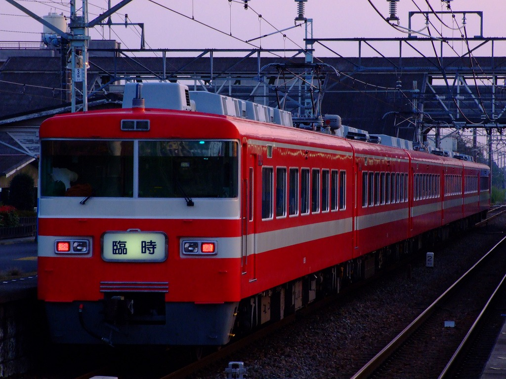 Dscf3046