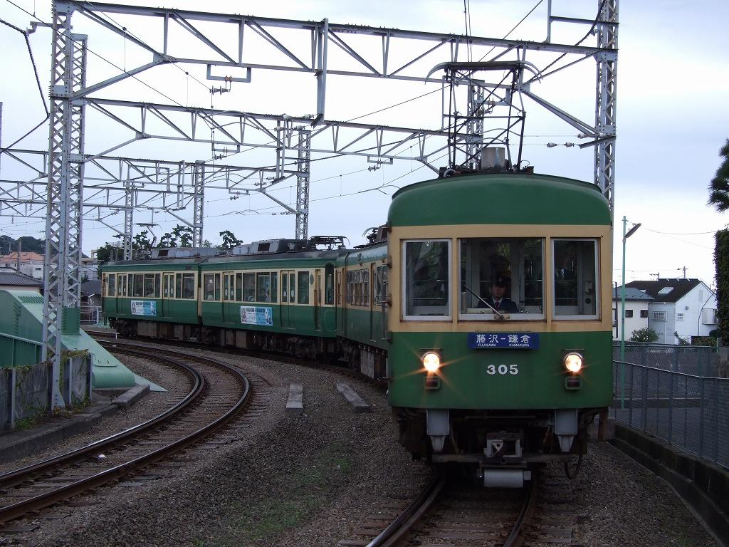 Dscf4190