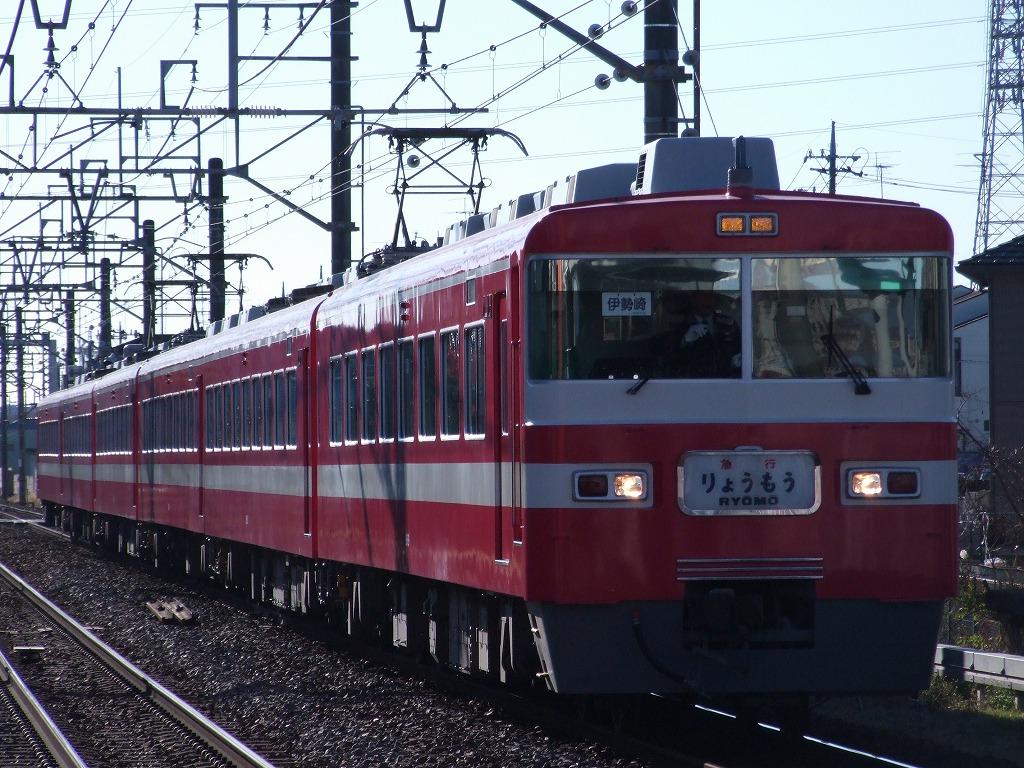 Dscf5410