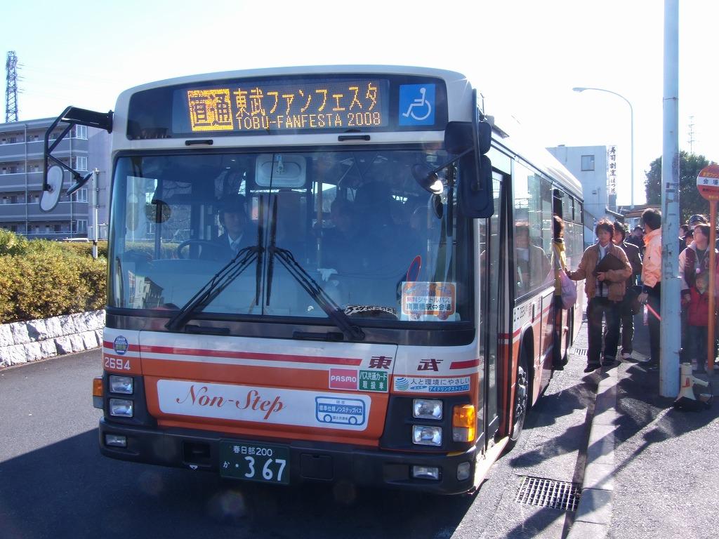 Dscf5415