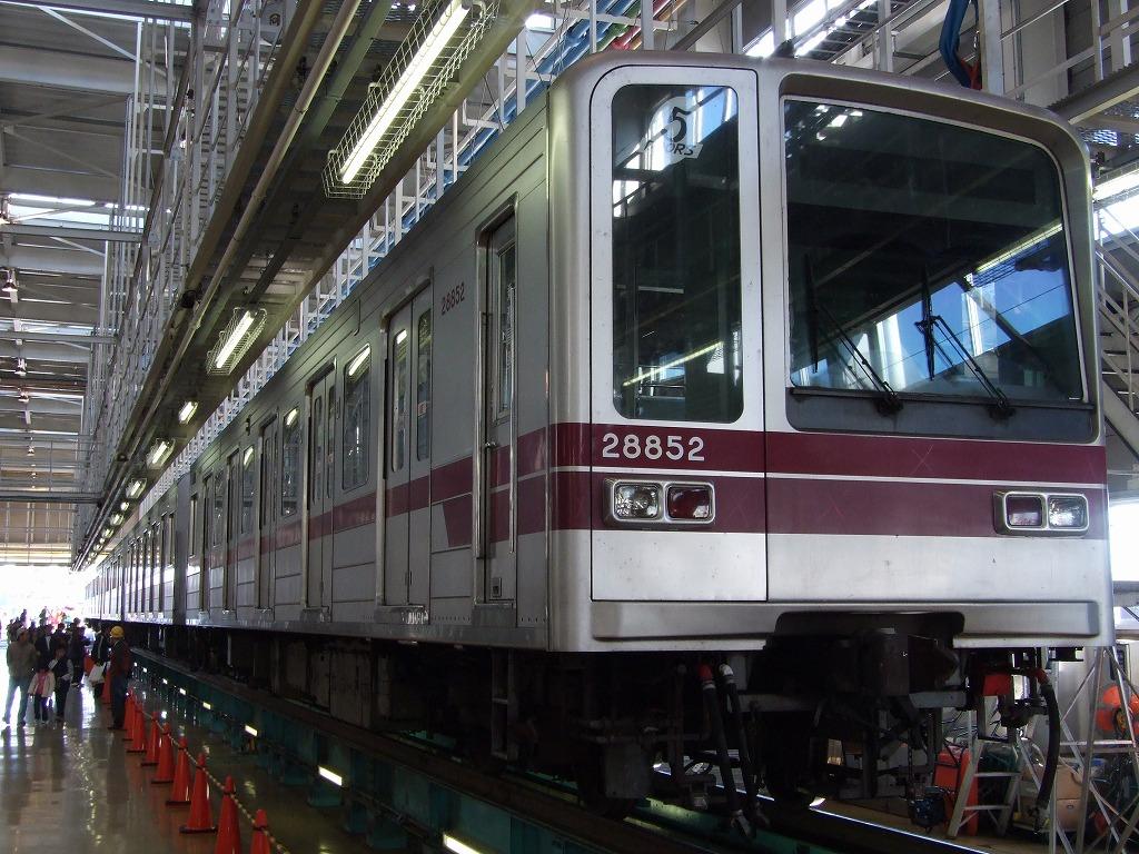 Dscf5441